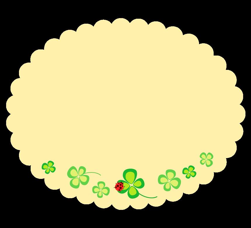 四つ葉のクローバーとテントウムシの黄色のもこもこ楕円フレーム・枠イラスト