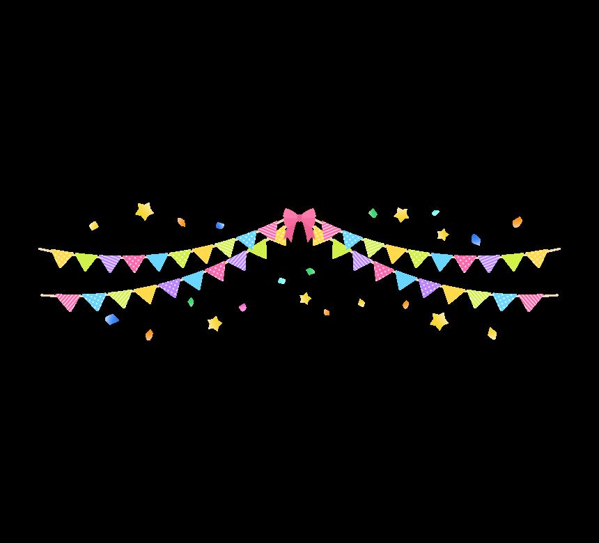 フラッグガーランドと星と紙吹雪のイラスト