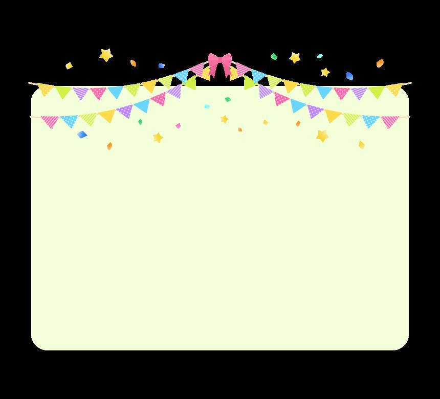 フラッグガーランドと星と紙吹雪の黄緑色フレーム・枠イラスト