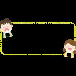 大きなおにぎりを食べる子供と黄緑色の横長フレーム・枠イラスト