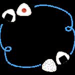 おにぎりと青色の手書き風点線のフレーム・枠イラスト