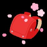 赤いランドセルと桜のイラスト