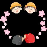 赤と黒のランドセルと小学生と桜のフレーム・枠イラスト