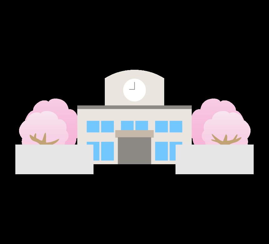 学校(春)のイラスト