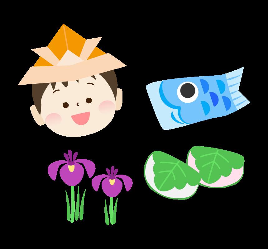 鯉のぼり・柏餅・菖蒲・男の子のこどもの日のイラスト