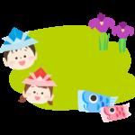 鯉のぼり・菖蒲・子供たちのこどもの日のフレーム・枠イラスト