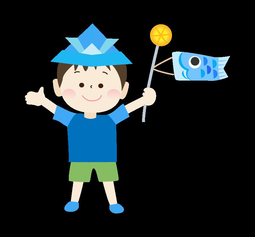 鯉のぼりを持つ男の子のイラスト