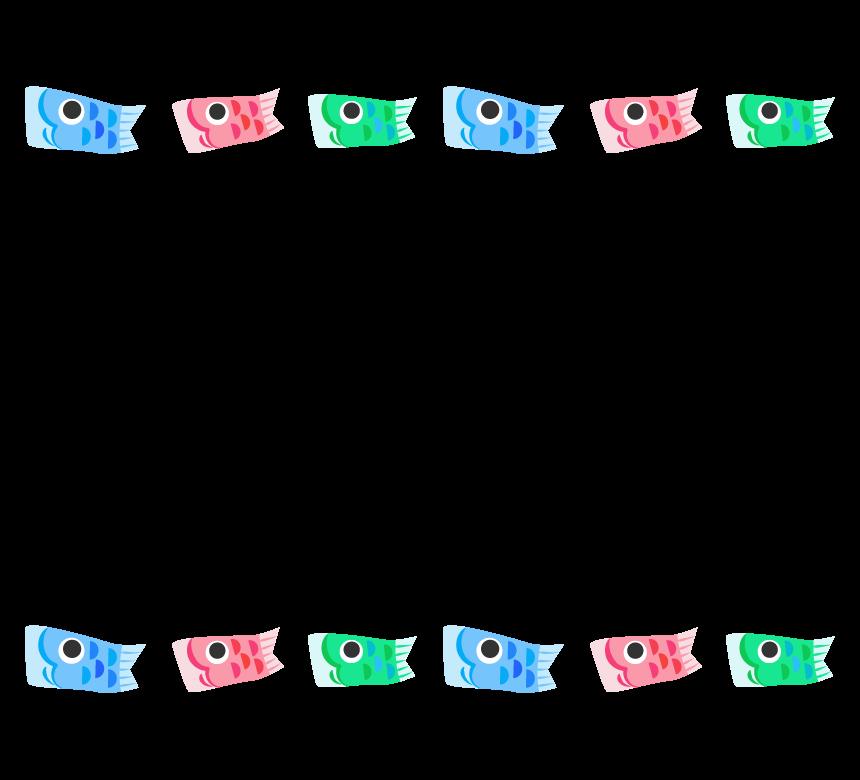 かわいい鯉のぼりの上下フレーム・枠イラスト
