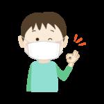 マスクをしてOKサインをする男の子のイラスト