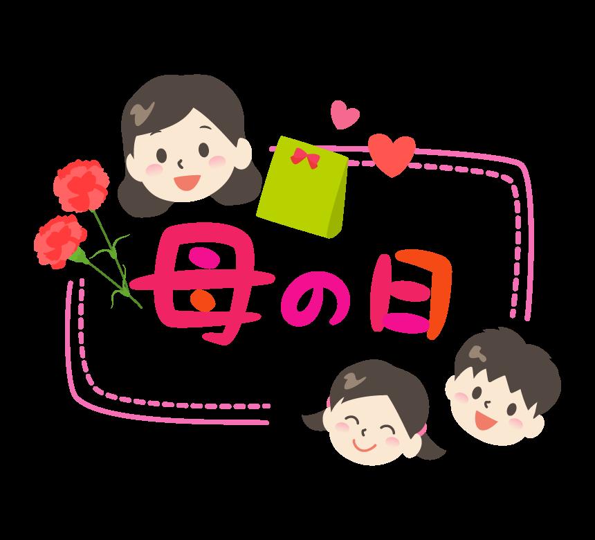 「母の日」文字とお母さんと子供たちの四角イラスト