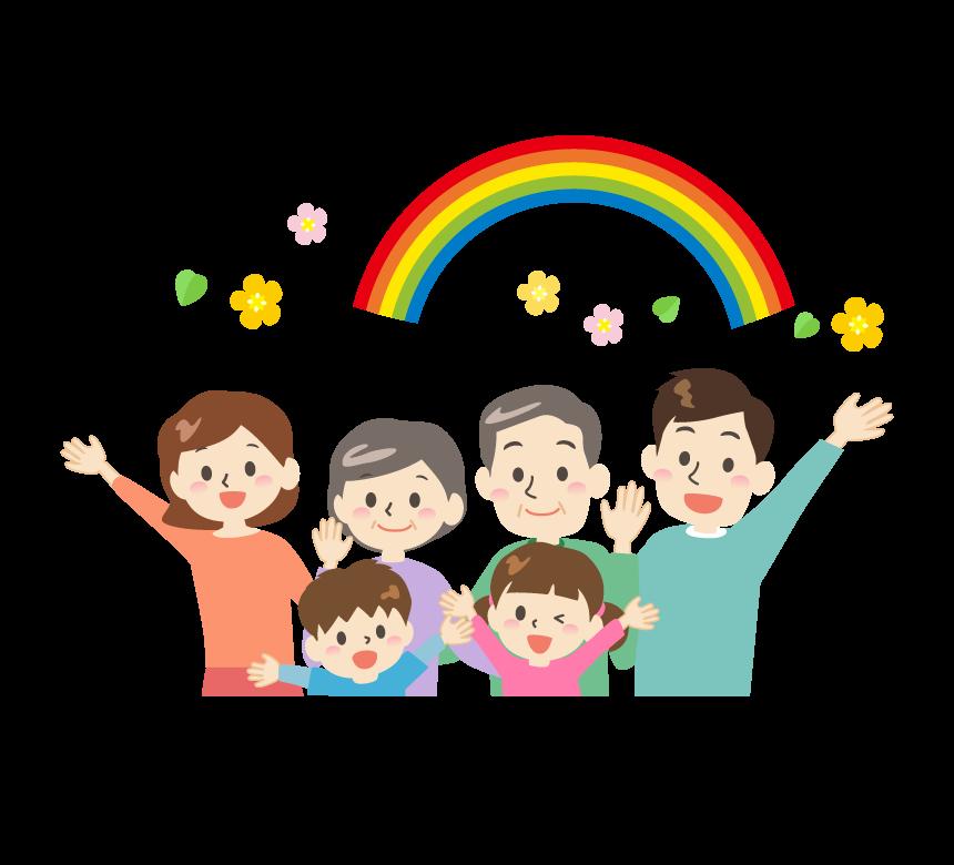 笑顔の仲良し3世代家族と虹のイラスト