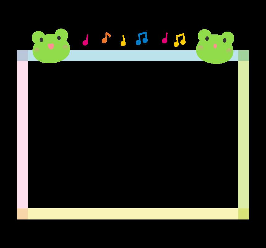 歌っているカエルと音符のカラフルフレーム・枠イラスト