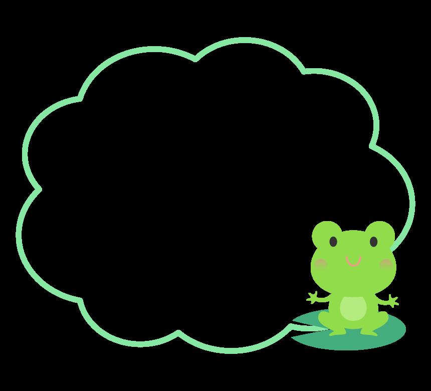 梅雨・カエルのもこもこ水色フレーム・枠イラスト