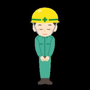 お辞儀をする工事作業員のイラスト