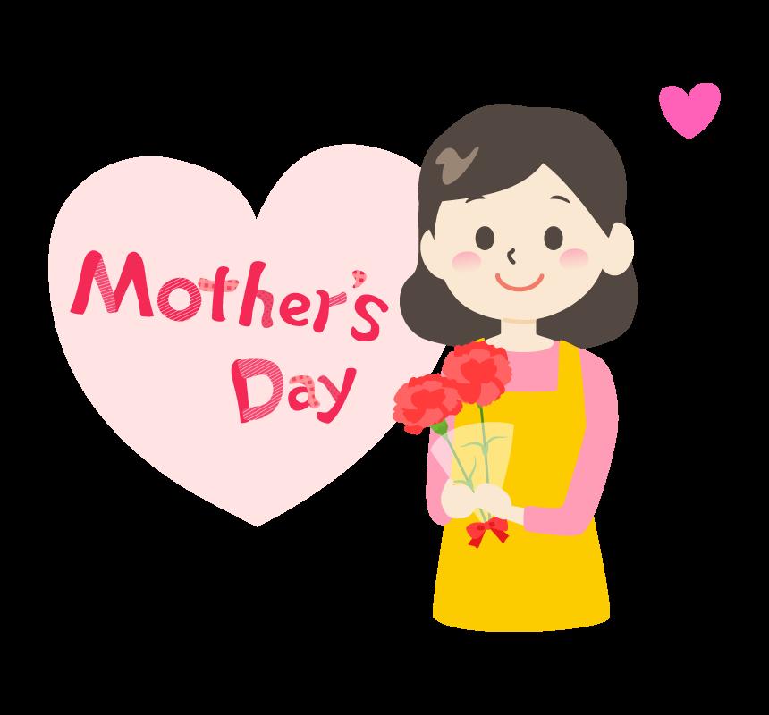 母の日・お母さんと「Mother's Day」文字イラスト