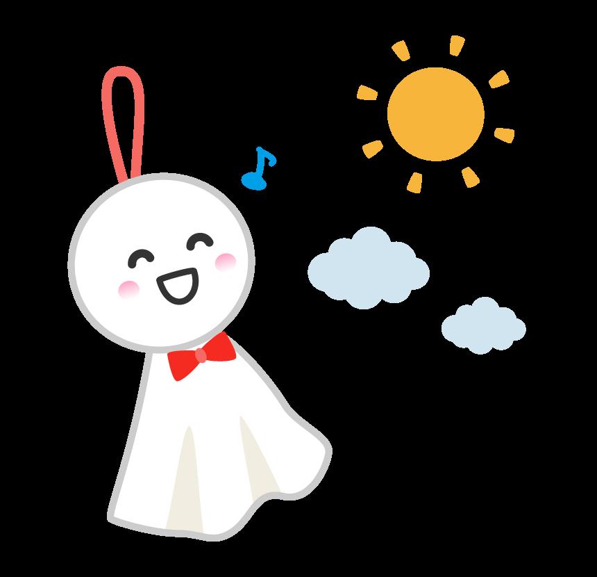 梅雨・笑顔のてるてる坊主と太陽と雲のイラスト