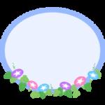 朝顔と青色の楕円形もこもこフレーム・枠イラスト