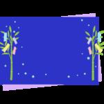 左右の七夕飾りと紺色と紫色の重ねフレーム・枠イラスト