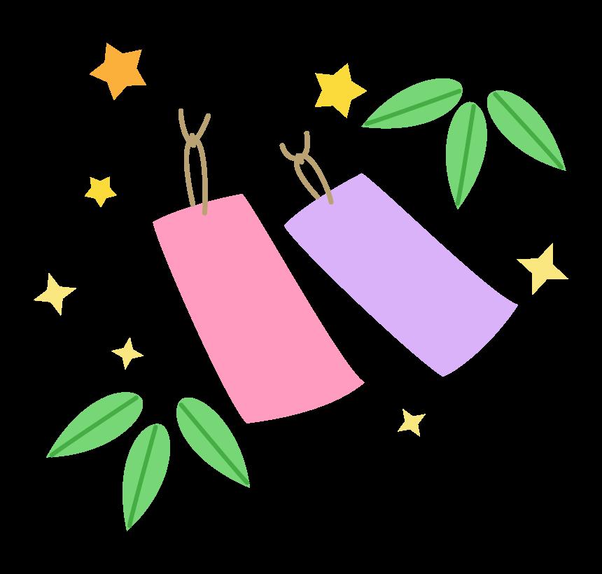 七夕の短冊と笹の葉のイラスト