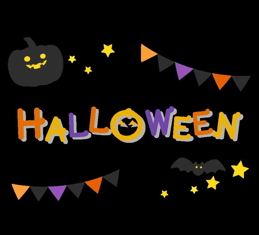 かぼちゃとフラッグガーランドの「HALLOWEEN」文字イラスト