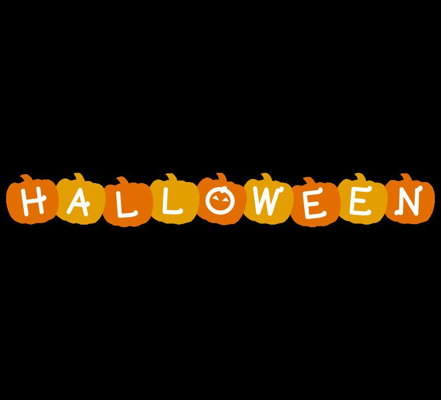 かぼちゃの形の「HALLOWEEN」文字イラスト