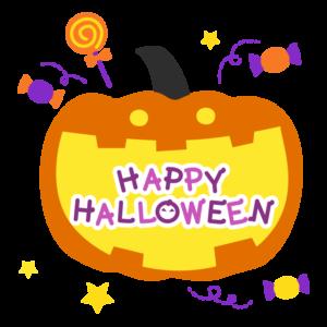 ハロウィン・かぼちゃの中の「HALLOWEEN」文字とキャンディーのイラスト