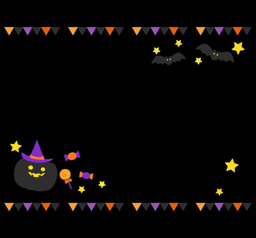 かぼちゃとフラッグガーランドの上下フレーム・枠イラスト