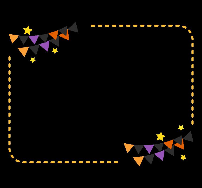 ハロウィン・フラッグガーランドと星の黄色点線フレーム・枠イラスト