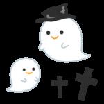 ハロウィン・かわいいお化けと十字架のイラスト