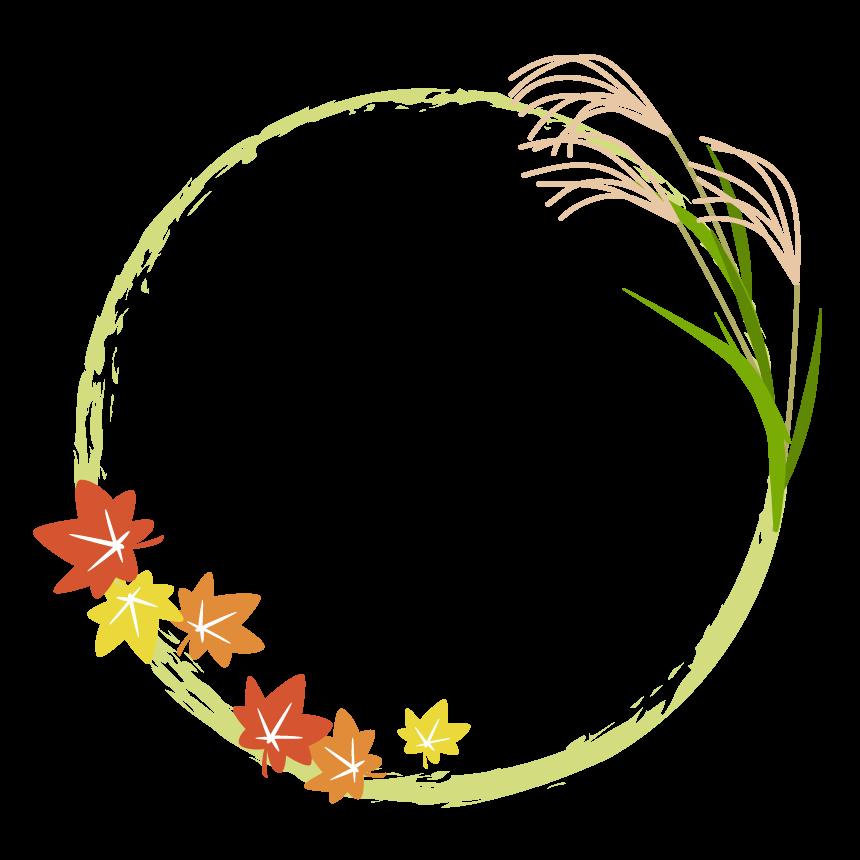 ススキと紅葉の円形フレーム・枠イラスト