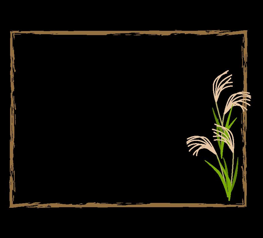 ススキのこげ茶色の和風フレーム・枠イラスト