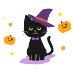 ハロウィン・帽子をかぶった黒ネコとかぼちゃのイラスト