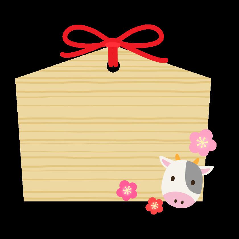 【丑年年賀】牛と絵馬と梅の花のフレーム・枠イラスト