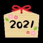 【丑年年賀】梅と竹の「2021」文字の絵馬のイラスト