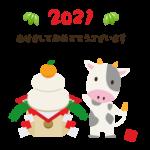【丑年年賀】鏡餅とかわいい牛のイラスト